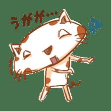 HandwritingStyle Cat sticker #4758794