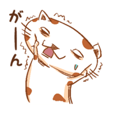 HandwritingStyle Cat sticker #4758795