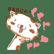 HandwritingStyle Cat sticker #4758796