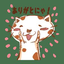 HandwritingStyle Cat sticker #4758797