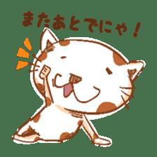 HandwritingStyle Cat sticker #4758798