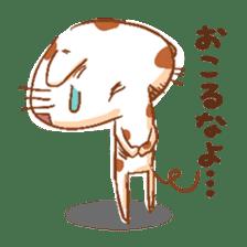 HandwritingStyle Cat sticker #4758804
