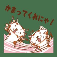 HandwritingStyle Cat sticker #4758805