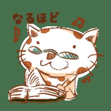 HandwritingStyle Cat sticker #4758806