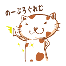 HandwritingStyle Cat sticker #4758808