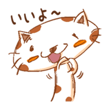 HandwritingStyle Cat sticker #4758809