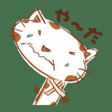 HandwritingStyle Cat sticker #4758810