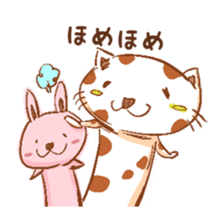 HandwritingStyle Cat sticker #4758812