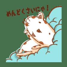 HandwritingStyle Cat sticker #4758819