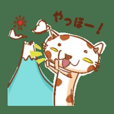 HandwritingStyle Cat sticker #4758820
