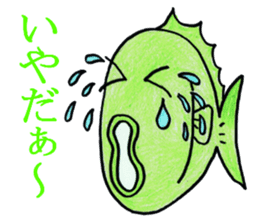 Color fish sticker #4758826