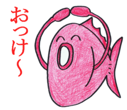 Color fish sticker #4758827