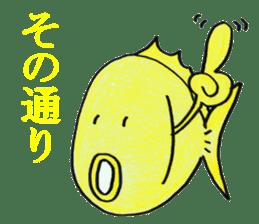 Color fish sticker #4758834