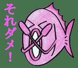 Color fish sticker #4758835
