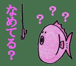 Color fish sticker #4758841