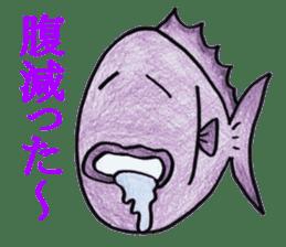Color fish sticker #4758846