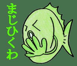 Color fish sticker #4758853