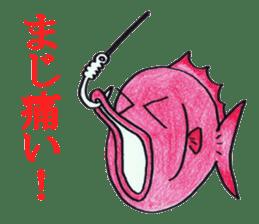 Color fish sticker #4758854