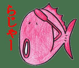 Color fish sticker #4758856