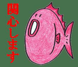 Color fish sticker #4758859