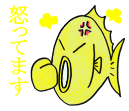 Color fish sticker #4758862
