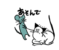"""cat""""butya""""and baby""""huu""""and mouse""""tii"""" sticker #4759273"""