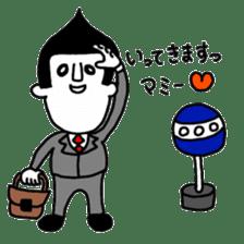 I love sake. sticker #4759664