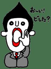 I love sake. sticker #4759665