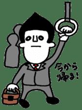I love sake. sticker #4759669
