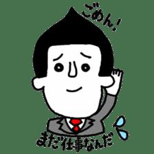 I love sake. sticker #4759671