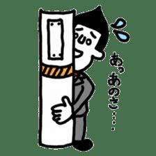 I love sake. sticker #4759672