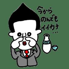 I love sake. sticker #4759673