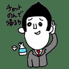 I love sake. sticker #4759674