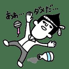 I love sake. sticker #4759677