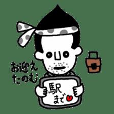 I love sake. sticker #4759680