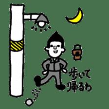 I love sake. sticker #4759681