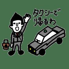 I love sake. sticker #4759683