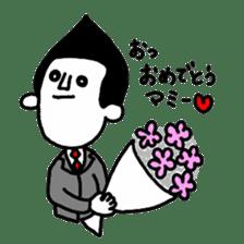 I love sake. sticker #4759693