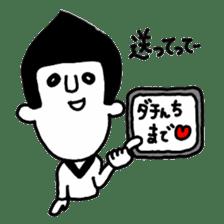 I love sake. sticker #4759696