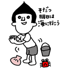 I love sake. sticker #4759702