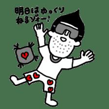 I love sake. sticker #4759703
