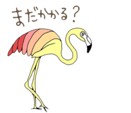 Rainbow Flamingo sticker #4760028