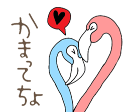 Rainbow Flamingo sticker #4760034