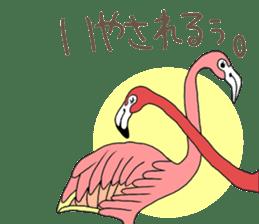 Rainbow Flamingo sticker #4760036