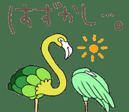Rainbow Flamingo sticker #4760039