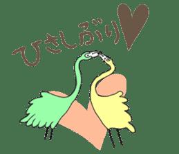 Rainbow Flamingo sticker #4760041