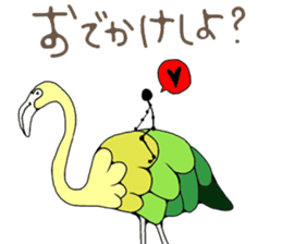 Rainbow Flamingo sticker #4760050