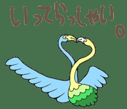Rainbow Flamingo sticker #4760057