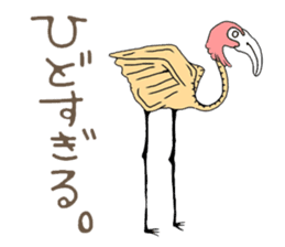 Rainbow Flamingo sticker #4760060