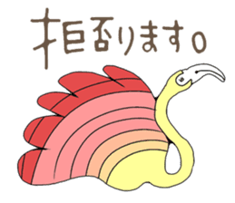 Rainbow Flamingo sticker #4760061